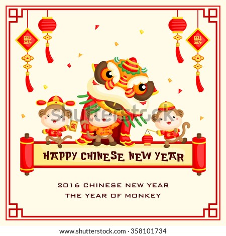 Monkey Chinese New Year Card - stock vector