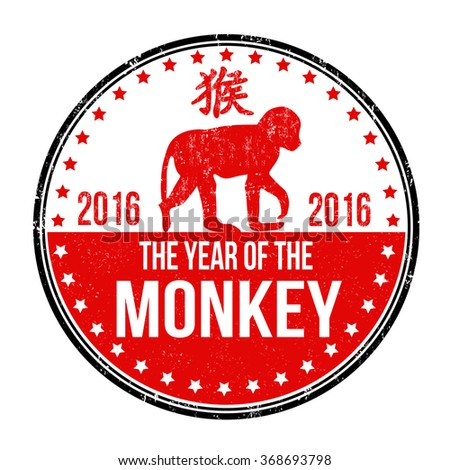 Monkey chinese zodiac sign in grunge rubber stamp on white background, vector illustration