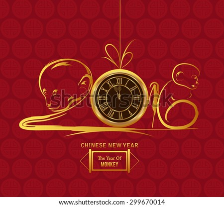 monkey design for Chinese New Year. Gold clock - stock vector