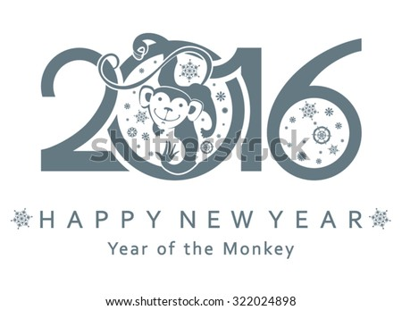 Monkey in a circle. New Year's design. 2016 - stock vector