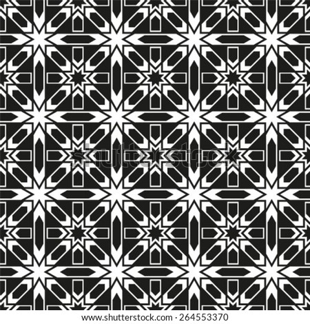 Monochrome geometric seamless pattern with diamonds and  lines - stock vector