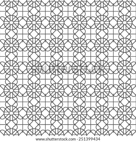 Monochrome seamless pattern in arabic motif. Vector background - stock vector