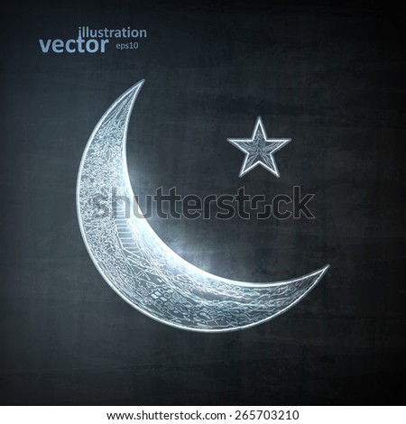 Moon icon, Vector Illustration eps10, Graphic Concept For Your Design. - stock vector