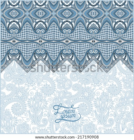 moroccan template with place for your text, you can be used for invitation card, postcard, web design, decoration for bag, clothes, fabric design, book cover, vector illustration - stock vector