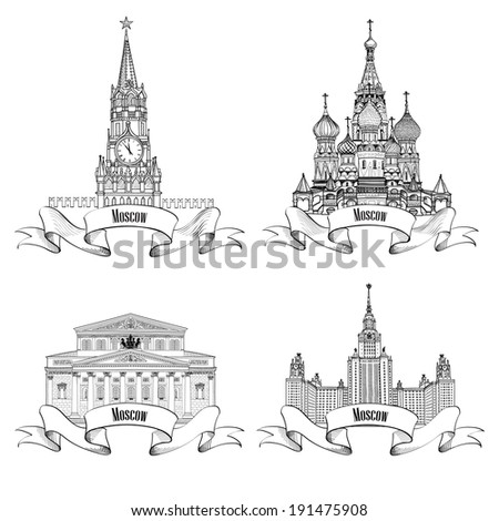 Moscow City Famous Building set. Bolshoy theatre, Spasskaya tower, Moscow State University, Saint Baisil Cathedral. Travel icon vector collection. - stock vector