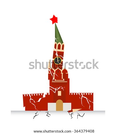 Moscow Kremlin destruction. Earth-fault earthquake. Destruction of points interest in Russia. Russian national building red square. Cracks and chips Kremlin. destroyed of  Kremlin. Disaster in Russia - stock vector