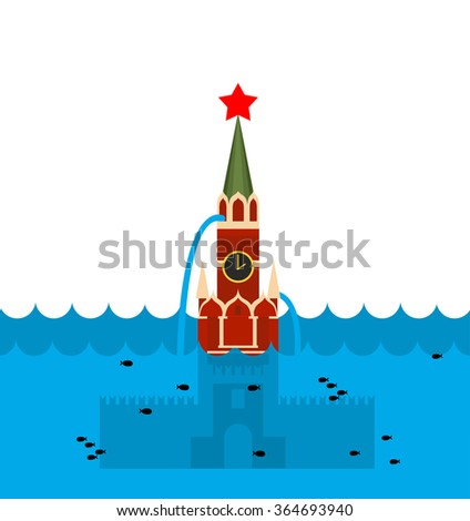 Moscow Kremlin flood. Russian sight in water. Russian Red Kremlin, filled with water. Fish swim in water. Disaster in Russia. - stock vector