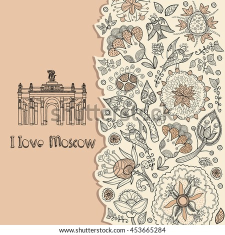 moscow. russia. background  - stock vector