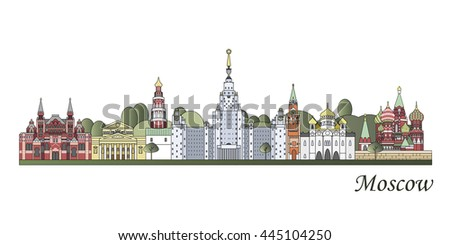 Moscow skyline colored in editable vector file