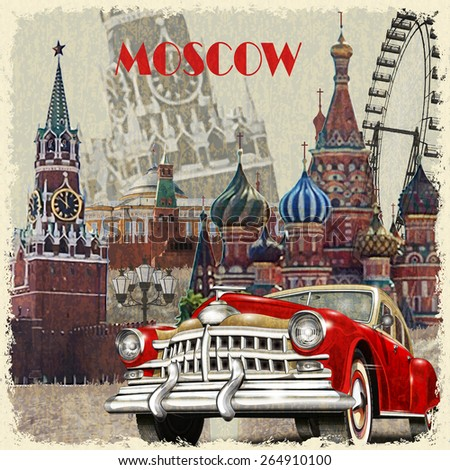Moscow vintage poster. - stock vector