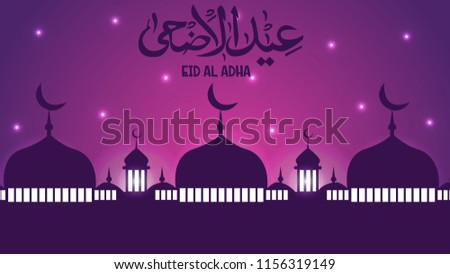 Mosque and Arabic font Special Eid Al Adha Mubarak with purple background eps 10 Creative design