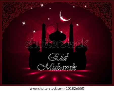 Mosque and Masjid silhouette with moon and Eid Mubarak  text on floral background in maroon color, frame or template. EPS 10. Vector illustration - stock vector