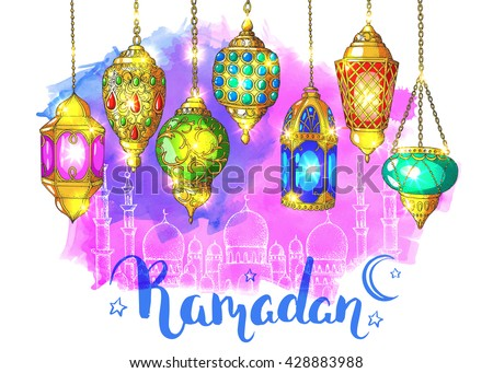Mosque at night. Ramadan Kareem. Colorful shiny arabic lanterns. Bright watercolor vector background. Ink hand drawn inscription Ramadan. Typography. Brush lettering. Calligraphy. Glowing lanterns.
