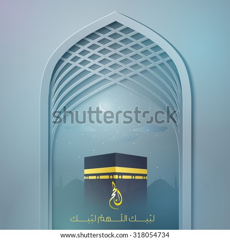 mosque door and kaaba illustration for islamic Hajj greeting - Translation of text : Hajj (pilgrimage) Here I am, O Allah, here I am - stock vector