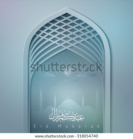 mosque door illustration for islamic greeting Eid Mubarak Translation : Blessed festival - stock vector