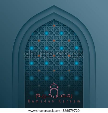 Mosque door with arabic pattern for Islamic celebration greeting background arabic calligraphy Ramadan Kareem - Translation : May Generosity Bless you during the holy month - stock vector