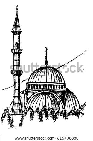 Black Islamic Mosque W...