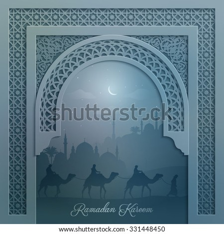Mosque silhouette and arabian camel travel with arabic pattern for islamic greeting background Ramadan Kareem - Translation : May Generosity Bless you during the holy month - stock vector