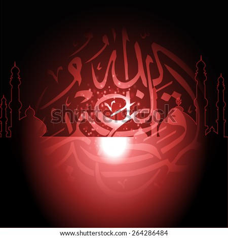 Mosque with arabic text 'Ahlan ya Ramadhan' (translation Welcome Ramadhan) in thuluth arabic calligraphy style.Ramadan/Ramazan is the holy fasting month for muslim/moslem. - stock vector