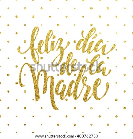 Mother Day vector greeting card in Spanish. Hand drawn gold glitter calligraphy lettering title with polka dot pattern.  - stock vector