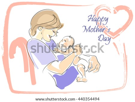 Mother`s Day Greeting Card. Baby at Mother embrace. Mother`s Day, Newborn, Motherhood, Maternity hospital concept.