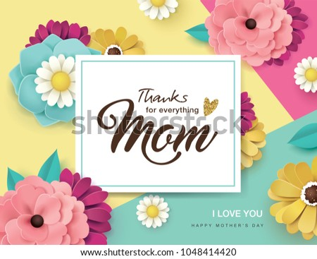 Mothers day greeting card design beautiful stock vector royalty mothers day greeting card design with beautiful blossom flowers m4hsunfo