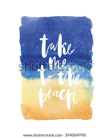 """Motivation poster """"take me to the beach"""" Abstract background - stock vector"""
