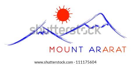 Mount Ararat, vector hand drawing - stock vector