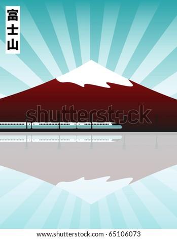 mount fuji - stock vector