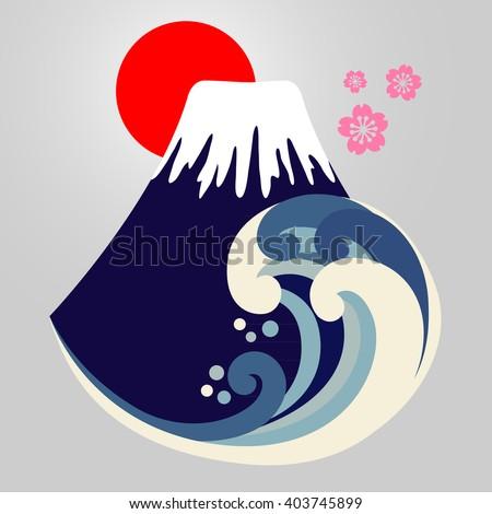 Mount Fuji Logo Vector