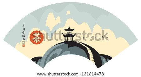Mountain Chinese landscape with pagoda and birds flying jamb. Hieroglyphs Tea Perfection Happiness Truth - stock vector
