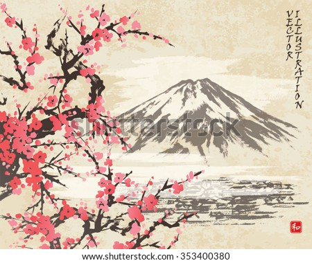 Mountain Fuji and spring Oriental cherry blossoms. - stock vector