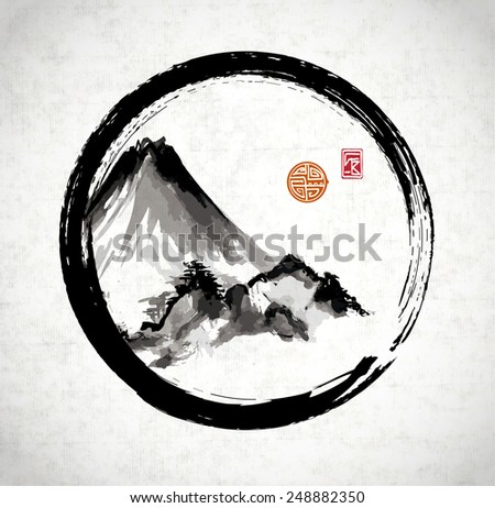 Mountains in black enso circle hand-drawn with ink in traditional Japanese style sumi-e on rice paper. Sealed with decorative stylized stamps. - stock vector