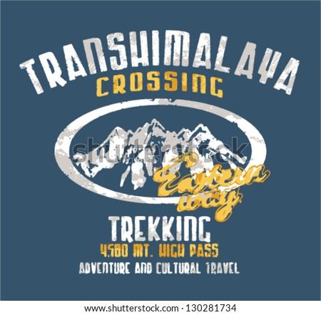 Mountains trekking - artwork for boy wear in custom colors - stock vector