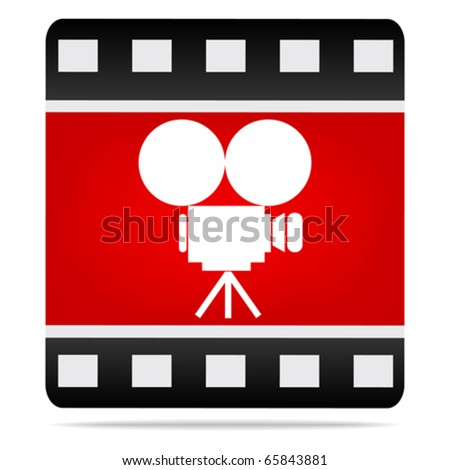 movie camera icon - stock vector