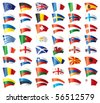 Moving flags set - Europe.  48 Vector flags. - stock