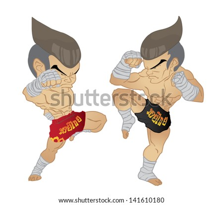 Muay thai Fighter :Knee Strike VS A guarded stance - stock vector