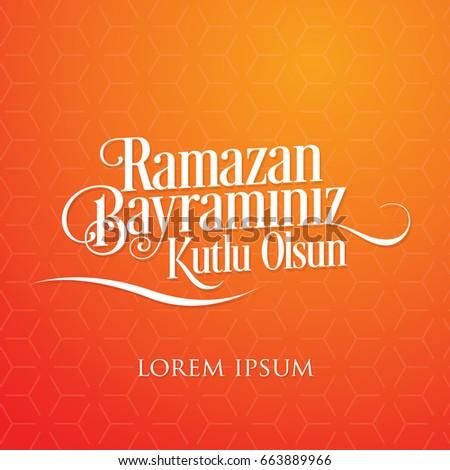 Mubarak islamic feast greetings turkish ramazan stock vector hd mubarak islamic feast greetings turkish ramazan bayraminiz kutlu olsun holy month of muslim m4hsunfo Choice Image
