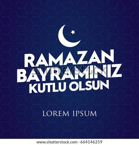 Mubarak islamic feast greetings turkish ramazan stock vector 2018 mubarak islamic feast greetings turkish ramazan bayraminiz kutlu olsun holy month of muslim m4hsunfo Choice Image