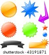 multi colored star burst designs Original Vector Illustration  Design elements collection on white background - stock photo
