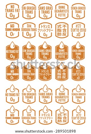 Multi Language No Trans Fat Icons Set - stock vector