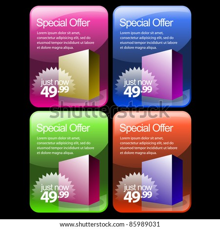 multicolored glossy label rectangular shape with rounded corners in red, blue and green colors - stock vector