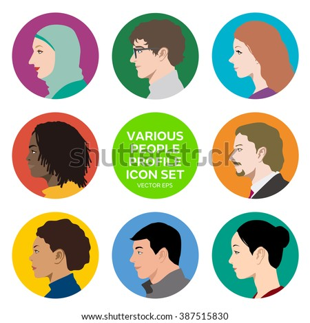 multicultural women and men profile icon set, face as seen from the side, avatar icons, vector illustration - stock vector