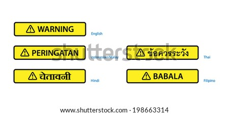 Multilingual warning labels. Thai, Hindi, Filipino, Indonesian, Malay, English.