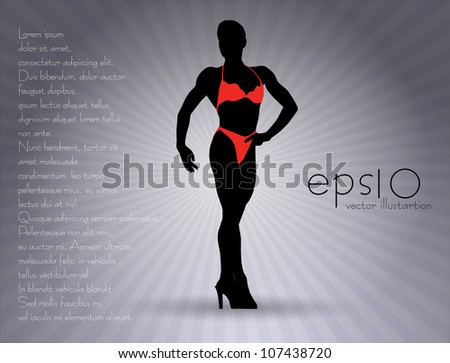 Muscle - stock vector