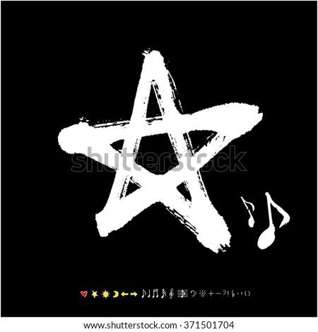 Music poster / Hand drawn music illustration - vector - stock vector