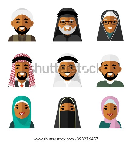 Niqab Stock Images, Royalty-Free Images & Vectors ...