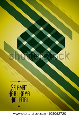 Muslim celebration - Ha ri Ra ya/background wallpaper design - stock vector