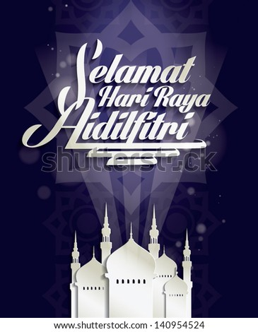 Muslim celebration-Happy Ra ya/background wallpaper design - stock vector