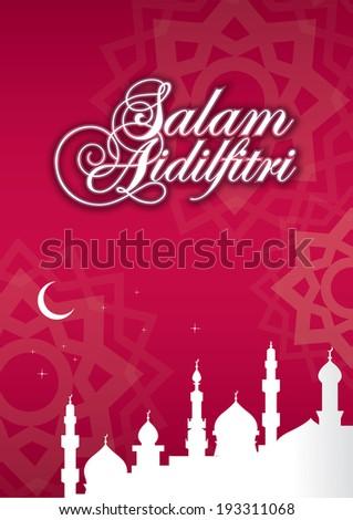 Muslim celebration-Happy Ra ya/background wallpaper design - stock vector